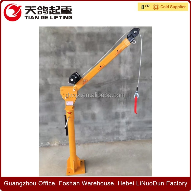 pick up crane with 12V DC winch/small car lift crane