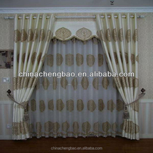 new design middle east style white cotton curtains