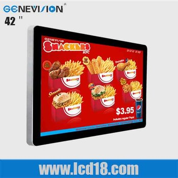 "42"" Indoor media player digital signage(MG-420JE)"