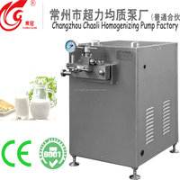 Small Scale Food Processing Machine Homogenizer