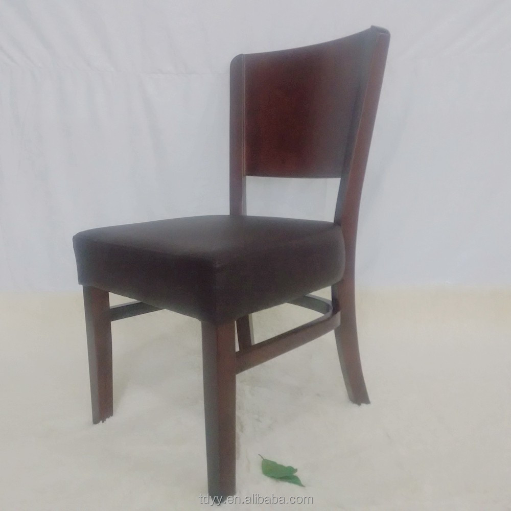 TDSM-XBK-1 QVB JIANDE TONGDA Starbucks BEECH dining chair hotel dining chair restaurant dinning chair