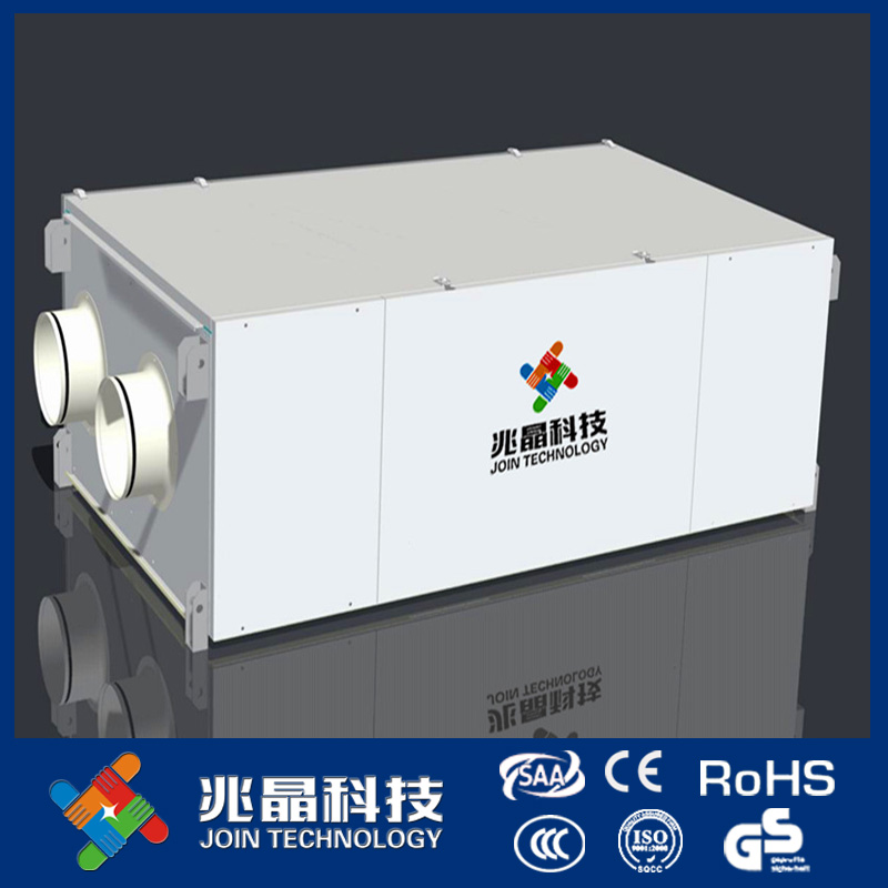 Commercial fresh air heat pump cooling/heating ventilator