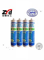 HF-793 Building Silicone Weatherproof Sealant Silicone Rubber Adhesive Used For Building Glass Adhesive