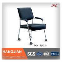 D041B Hangjian Divan Chair