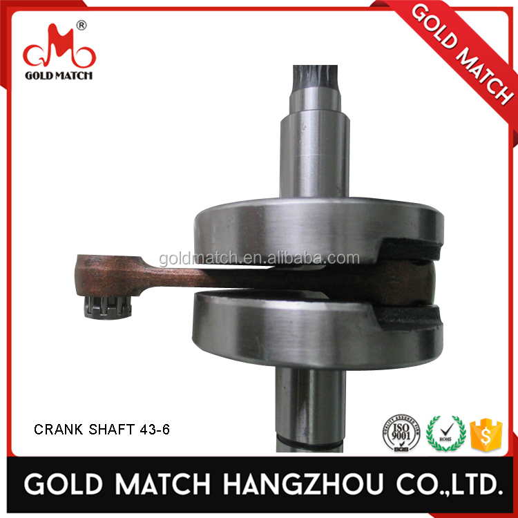 High tenacity motorcycle parts crank shaft for 1707GMCS043