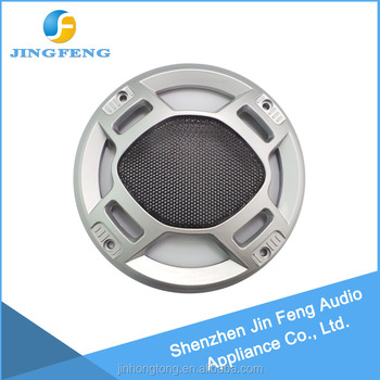 4 inch car audio speaker grill,speaker accessories