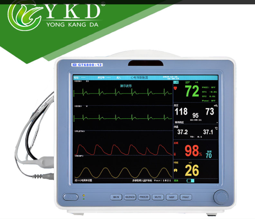 12.1 inch display Multi Parameter/Vital Sign Patient Monitor, high resolution, new technology