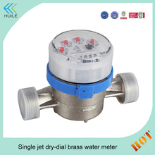 ic digital gsm low cost kente oil baylan box new technologies wifi water valve magnetic flow price parts zenner water meter