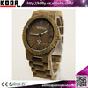 2016 High Quality Unisex Auto Date Brown Bewell Wood Bamboo Watch