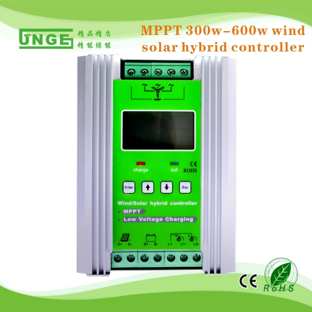Good quality assurance 12V/24V wind solar hybrid charge controller / wind turbine and solar charge to battery