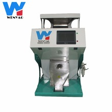 Agriculture farm machinery seeds color sorting machine