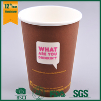 Hot drink paper cup with lids