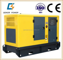 Qingdao factory 7kw to 50kw diesel silent suitcase generator with Leroy Somer