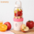 500ml capacity portable usb electric juicer blender 6 blades fresh fruit joyshaker blender cup