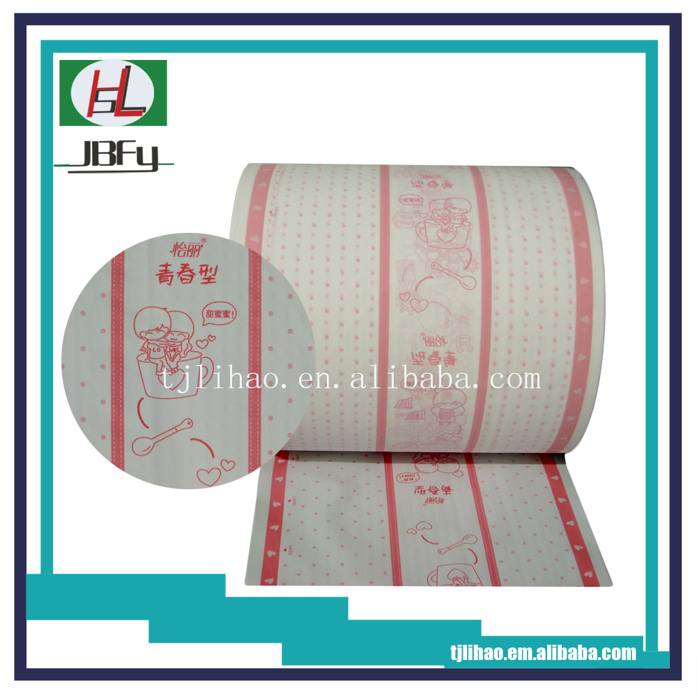 Breathable PE film raw material for baby diaper