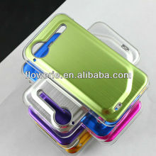 FL2256 2013 Guangzhou hot selling aluminium brushed metal phone case for HTC incredible s G11