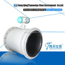 Low abrasion coal slurry magnetic flow meter