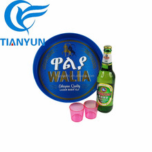 New design round beer tea food serving tray for bar