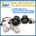 64W White HID Xenon 6000k Angel Eyes Halo Ring LED Light for E90 E92LCI E93 X5