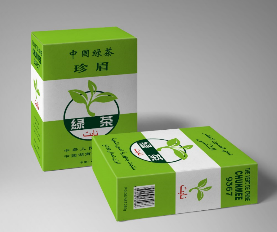Hot Sale China chunmee green tea 9367 tea for Algeria, Maroc, Dubai