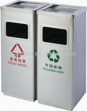 square plastic trash can waste container garbage can dustbin waste bin ,big size steel dustbin