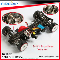 Professional Firelap Metal frame 1 10 rc drift car with brushless