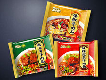 wholesale brand names instant rice noodles packing machine suppliers