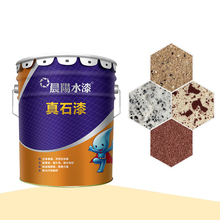 Chenyang 30KG natural granite stone paint