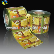 Bottom price hot selling coffee small bag packaging roll film,plastic window film,plastic panda film roll