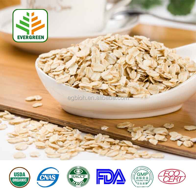 Factory Sale Oat Straw Extract,Oat Extract Powder,Oat seed extract