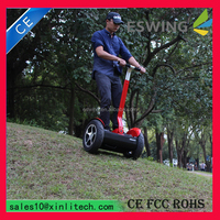 ESWING 2015 2 front wheel trike 2 wheel smart balance electric scooter