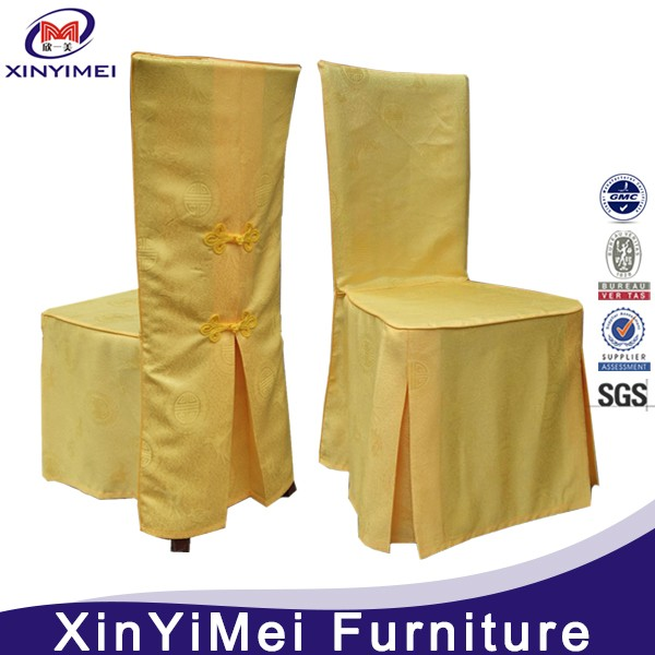 polyester jacquard white banquet chair cover