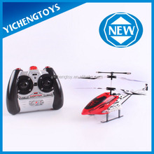 3.5CH R/C METAL HELICOPTER WITH LIGHT BULBS SUSPENDED GYROSCOPE