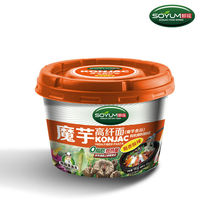 Hot&spicy flavor konjac instant cup noodles