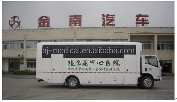 mobile dental clinic/ van for sale