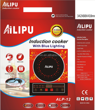 ailipu induksiyon ocak a12,turkish ceramics plates AILIPU ALP-12 induction cooker 2200w with blue lighting