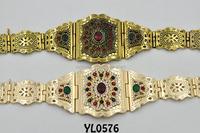gold plated waist belt lady belt chain belt