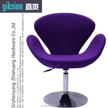 (ZS804#) modern leisure chair with fabric upholsted metal base
