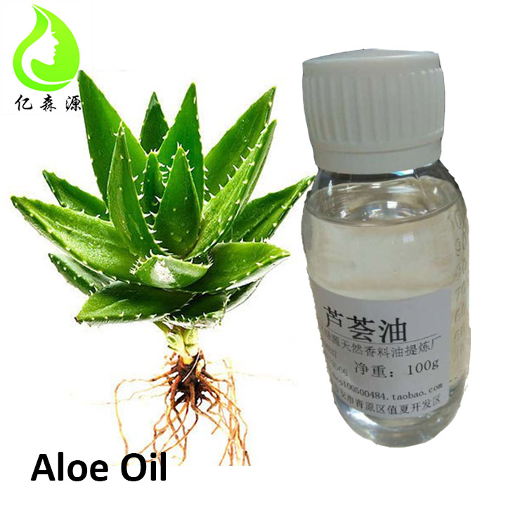 100% Pure Natural Aloe Vera Leaves Oil Genuine Plant Extraction Factory Supply Best Price