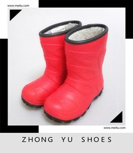 New Coloful Lovely kids boots snow winter boots