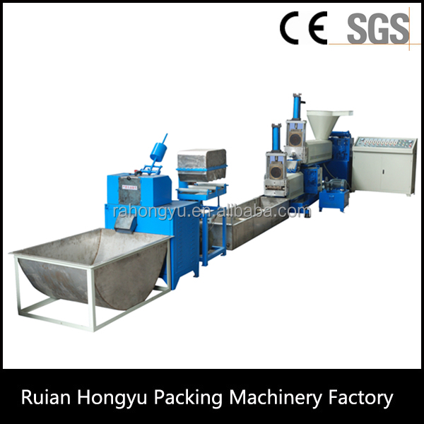 PE PP PET Waste Plastic Film Recycling Granulating Machine