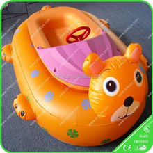 Children Games Electric Bumper Boats for Sale