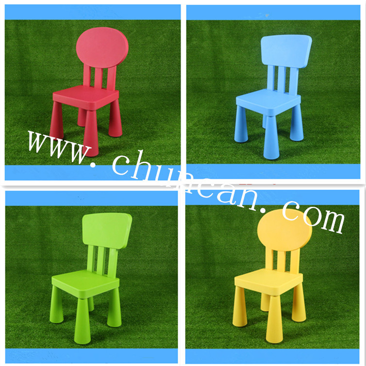 2016 latest high quality kids furniture plastic chairs and for Kids chair with name