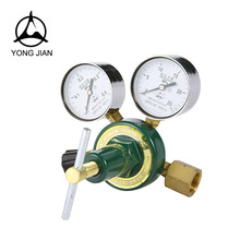 Good quality sell well hydrogen pressure regulator