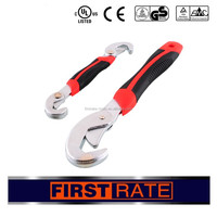 2016 hot sale 2 pieces of jumbo universal adjustable lug wrench set price