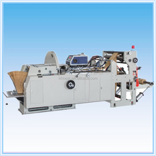 Fully Automatic Efficiency Paper Bag Making Machine