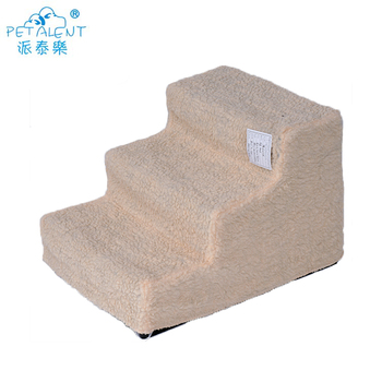 Foldable Plastic dog stair with fleece cover