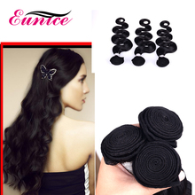 Mongolian Human Hair Spiral Curl Body Wave Hair Weaving