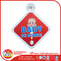 baby on board sticky PVC warning sign pad