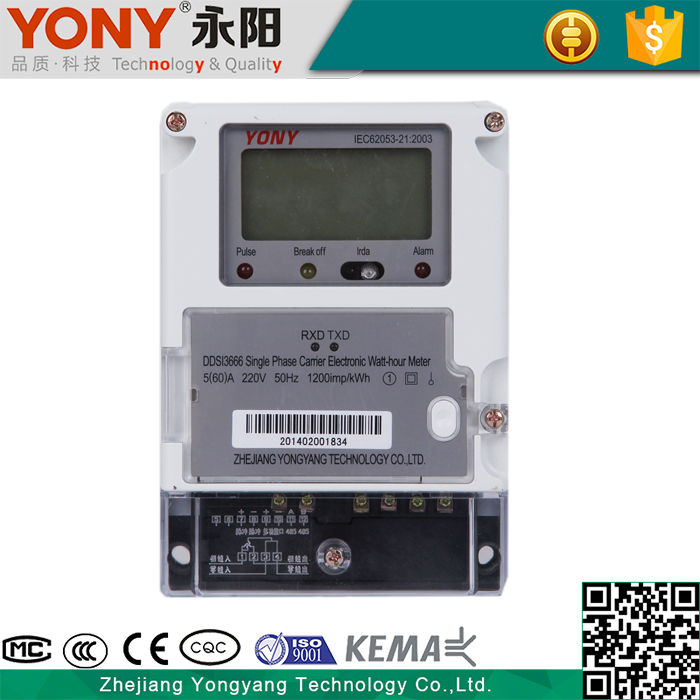 single phase remote rate control smart energy Meter,wireless energy meter